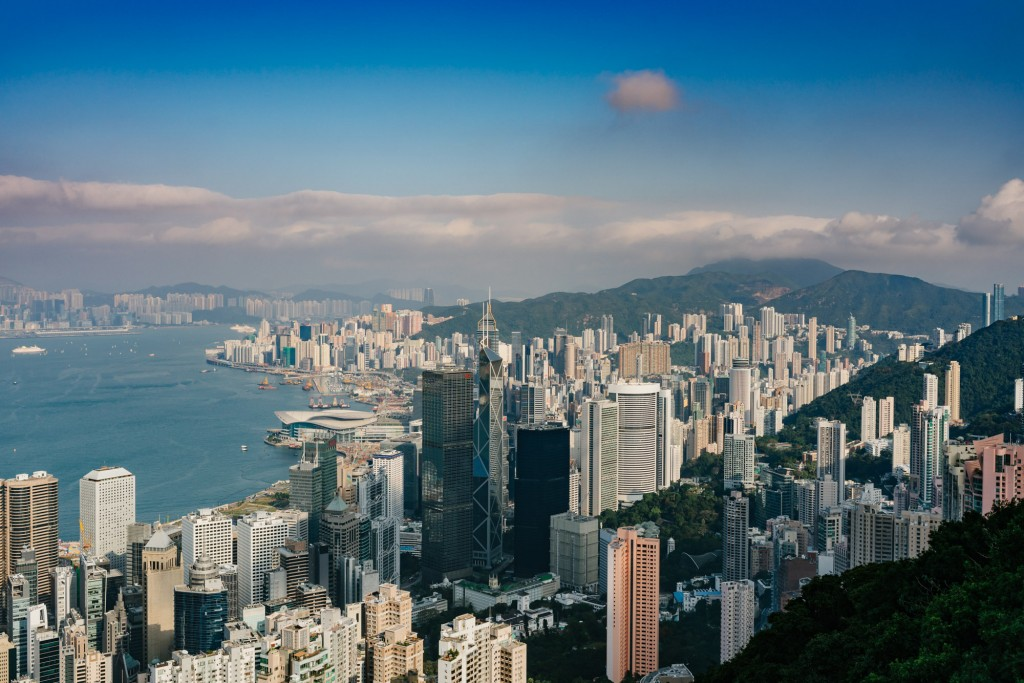 Hong Kong Skyline from the Peak Circle Trail