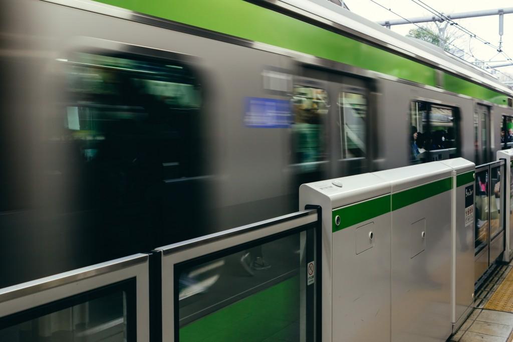 Tokyo Yamanote line