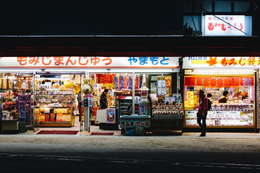 Japan: Osaka, Kyoto, Kobe and Hiroshima – Jelly Journeys