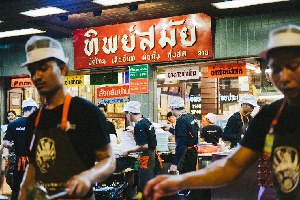 Bangkok Best Pad Thai Thimpsami