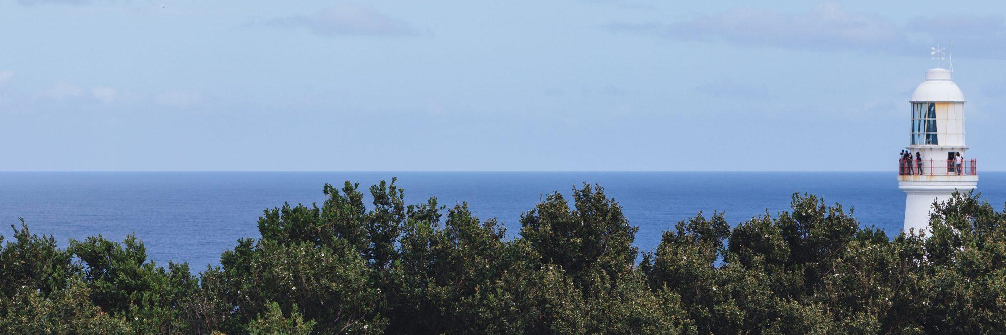 Apollo Bay Lighthouse