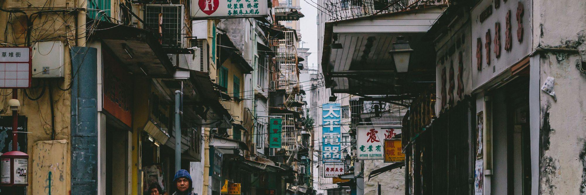Macau Jelly Journeys