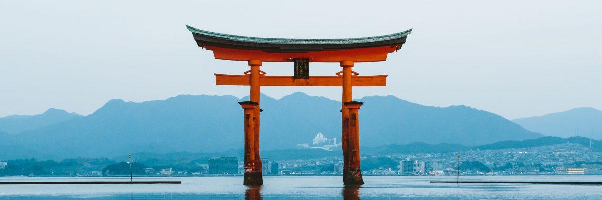 Osaka, Kyoto, Hiroshima, Japan Jelly Journeys