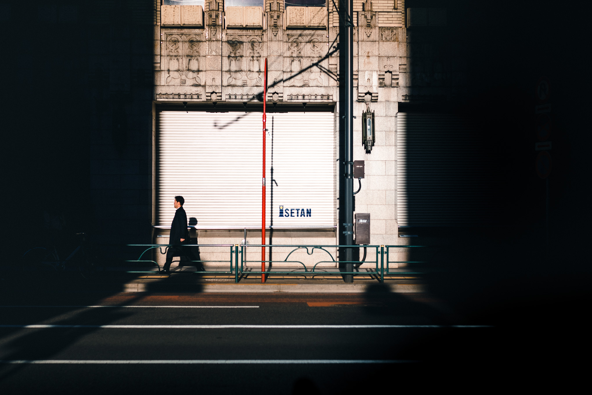 Shinjuku Morning Travel Photography