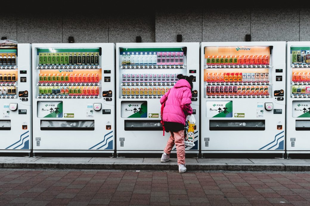Vending Machines in Shinjuku